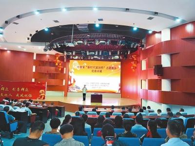 """河南省开展""""新时代宣讲师""""志愿服务集中宣讲活动"""