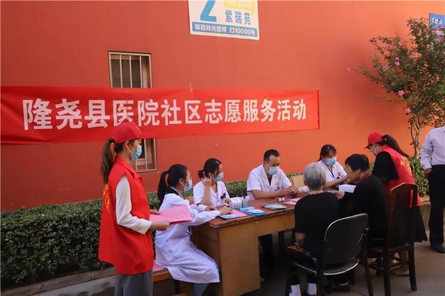 """河北隆尧:志愿服务助力""""三城同创"""""""