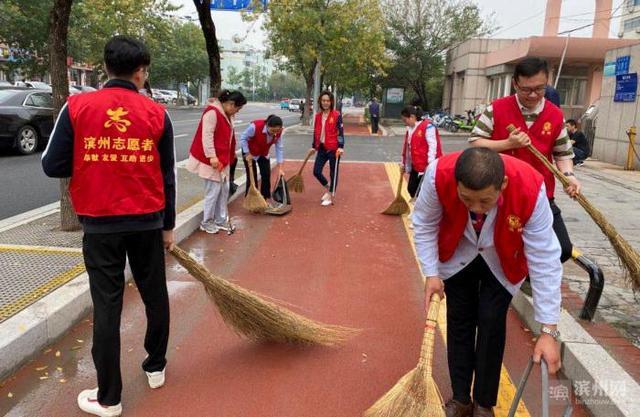 """创建全国文明城市 志愿服务成滨州各单位""""新习惯"""