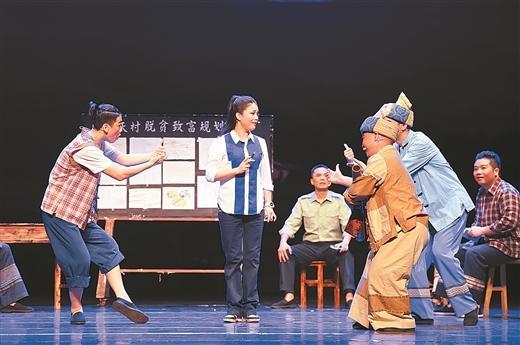 壮剧《第一书记》展现八桂驻村干部风采