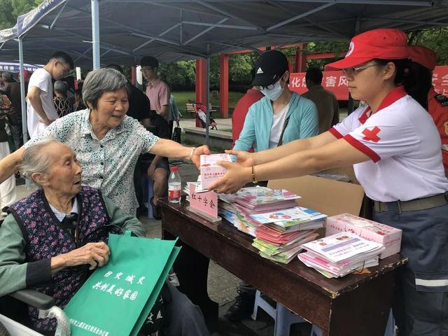 """上虞红十字会开展""""5.12""""防灾减灾日志愿服务活动"""
