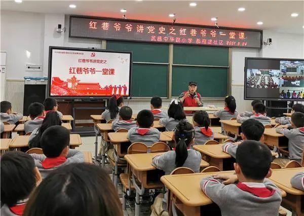 """武汉""""志愿服务+""""让党史宣讲接地气、冒热气、聚人气"""