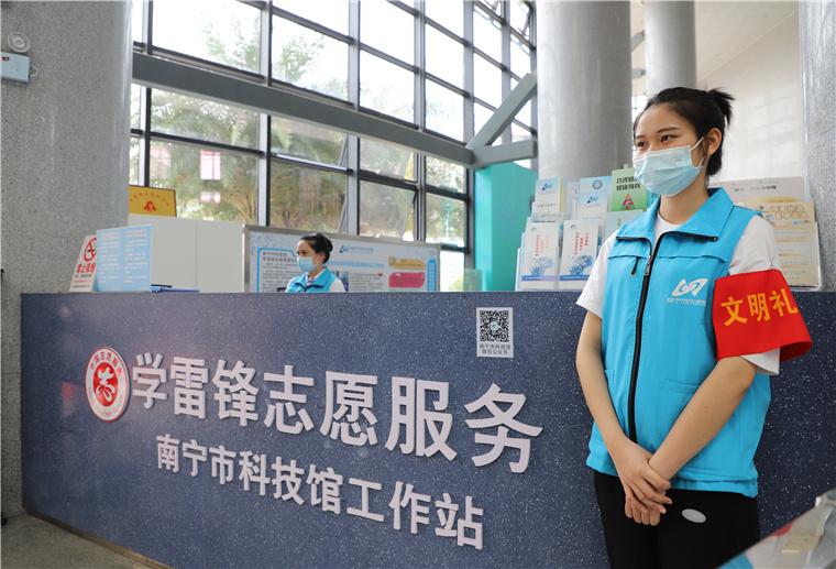 南宁市科技馆:开展科普志愿服务活动 助力文明实践
